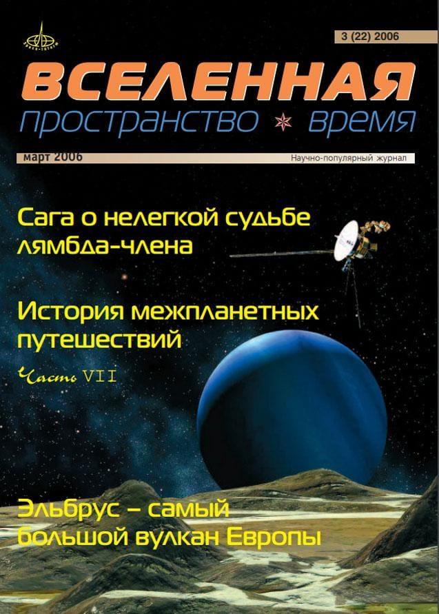 №3 (22) 2006