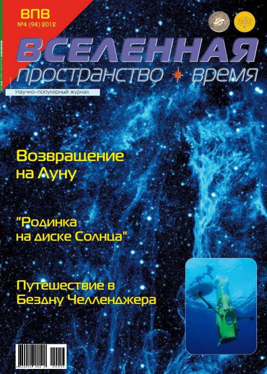 94_2012