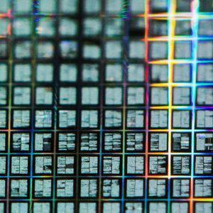 sceince_diskinline2IMG_7172-300x300.jpg