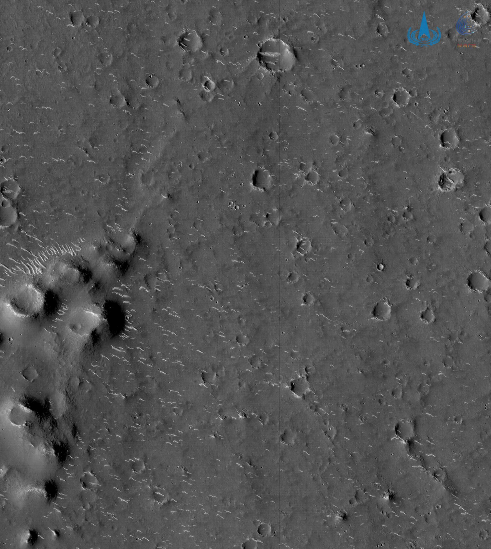 «Тяньвэнь-1» сфотографировал Равнину Утопии