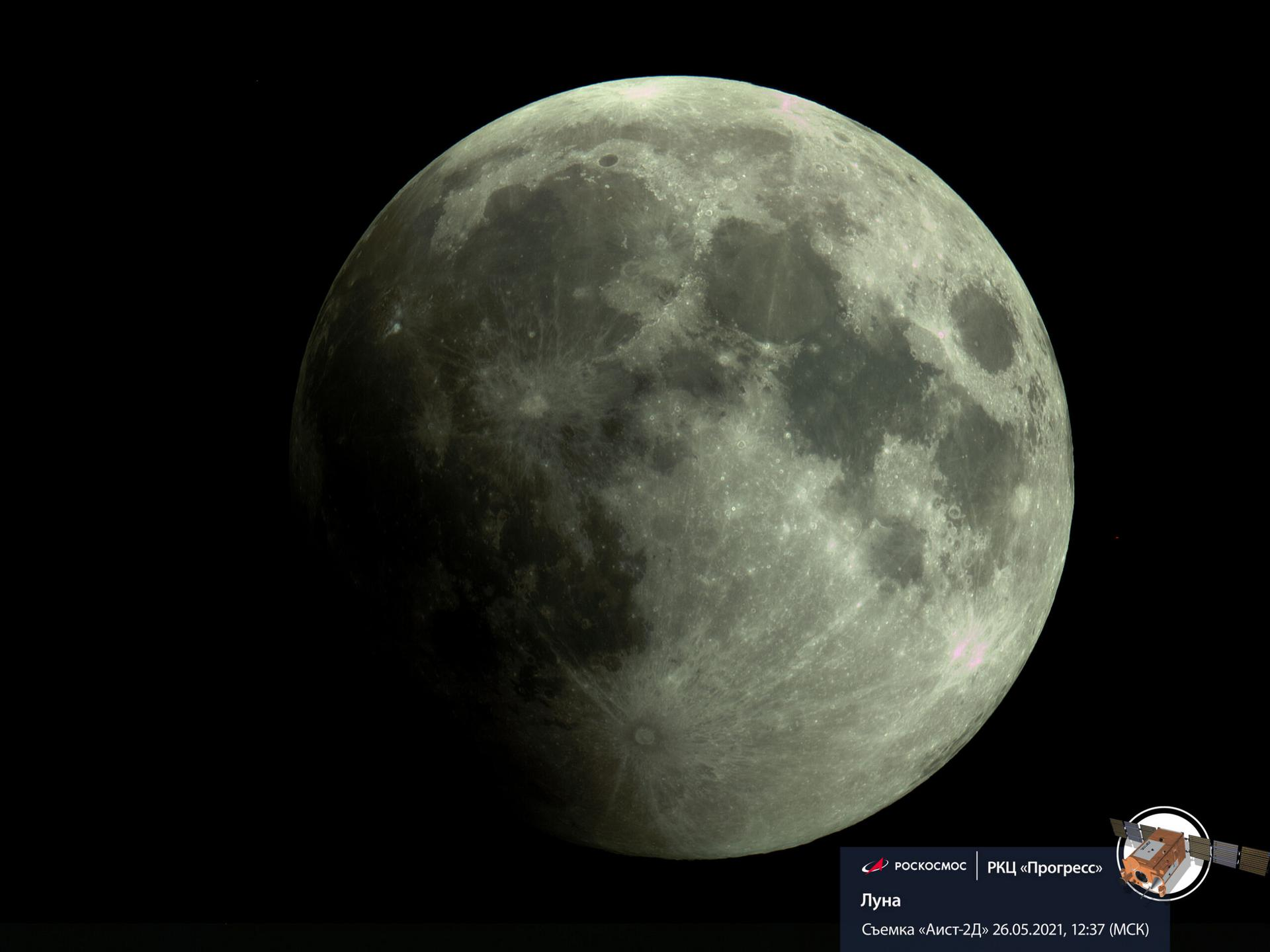 On May 26, residents of Australia, Asia and North and South America were able to see a total lunar eclipse. Additional interest to this phenomenon was added by the fact that it coincided with a super full moon. This is the name given to the moon's passing of the perigee of its orbit, when it is at its minimum distance from our planet. Such a combination of events occurs about once every 12 years.